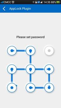 程序锁插件app截图