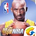 最强NBA最新安装包apk下载
