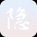 应用隐私锁app1.1 安卓手机版