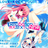 LOVEPOTION SIXTYNINE全CG存档完美版