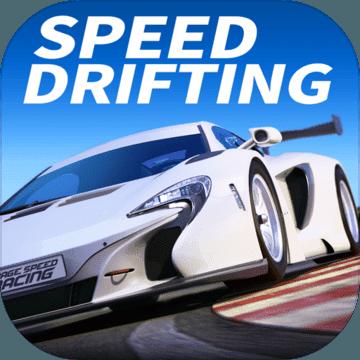 现代经典赛车真正的涡轮赛车手游