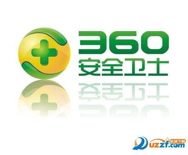 360杀毒离线升级包171026安装版截图1