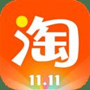 淘宝app7.1.3官方最新