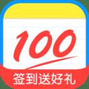 作业帮(拍照搜题学霸答疑)10.3.4安卓版