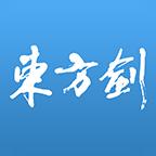 东方剑app1.0.8安卓版