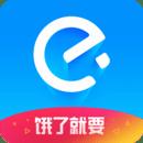 饿了么(手机订餐应用)7.28.2安卓中文版