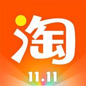 手机淘宝7.1.3安卓最新版【官方】