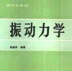 2017智慧树军事理论综合版期末答案