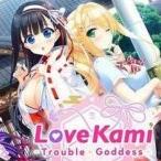 Love Kami Trouble Goddess全CG存档完美版