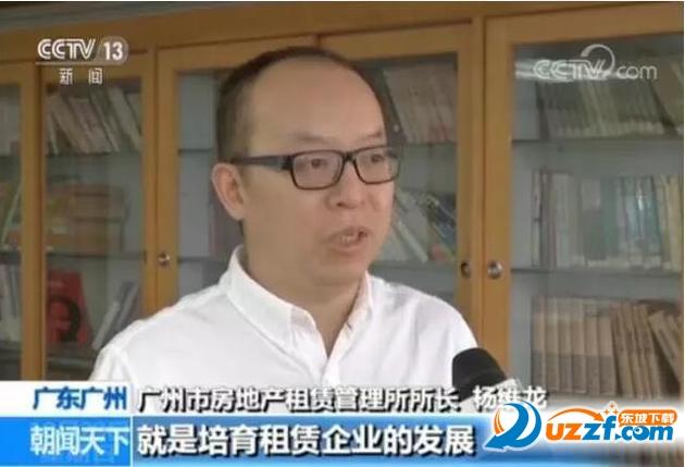 广州房屋租赁平台阳光租房app