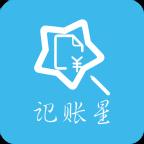 记账星app软件