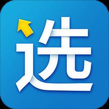 新高考助手app最新版1.0.0 助手版