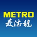 麦德龙中国软件app