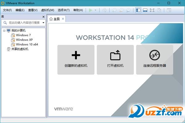 VMware Workstation Pro 14.0截图1