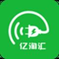 共享充电桩软件1.0.3 手机版