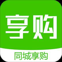 同城享购骑手端app1.0.8 手机版