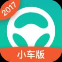 元贝驾考小车app