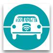 网约车考试中心1.1.8 安卓用户版