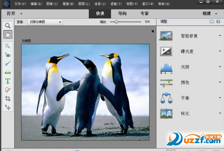 Photoshop Elements 2018中文破解版截图0