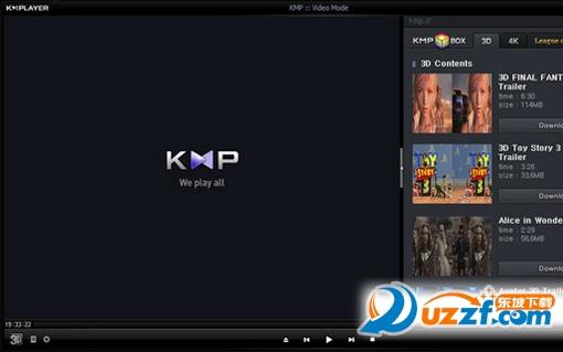 韩国kmplayer中文版播放器截图1