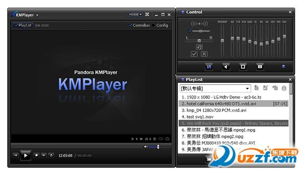 韩国kmplayer中文版播放器截图3