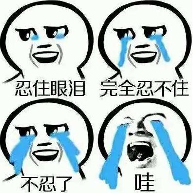 教育素材 素材下载 → 国庆中秋假期结束朋友圈搞笑说说图片 精选版