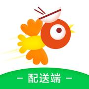 锅鸟外卖配送端1.0 ios版