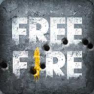freefire大逃杀自由之火手游1.0 安卓最新版