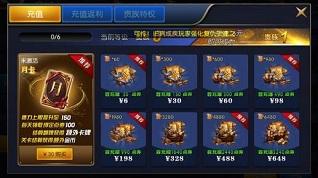 地下城与勇士金币怎么获得 金币获得方法攻略