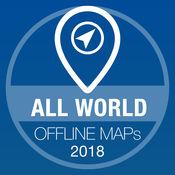 离线地图+汽车导航ios版2.0 最新苹果版