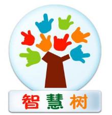 2017智慧树刷课工具免费最新版本