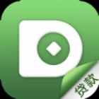 榨菜小贷app安卓版1.0 最新版