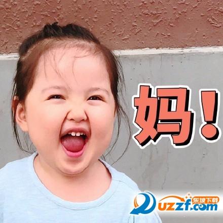要钱表情图片_跟爸妈要钱表情图片|能给贫穷的小女儿一些生活费吗表情包高清 ...