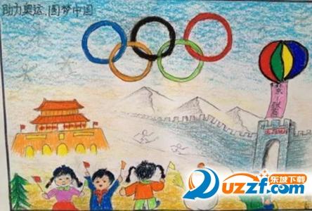 2022年冬奥会绘画作品图片小学生精选版图片