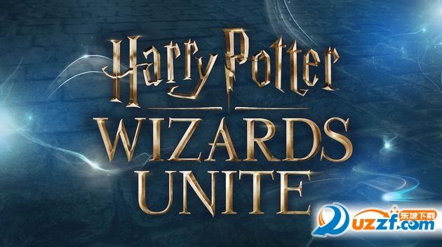 哈利波特巫师联盟手游截图