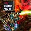 达拉然防御战0.92.3正式版