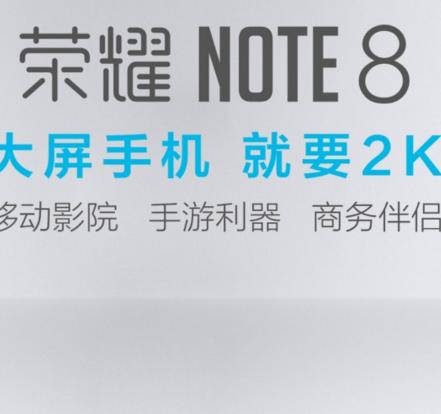 华为荣耀 NOTE 8手机驱动1.02.04 最新版