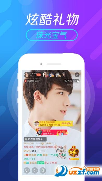 乌鸦直播app截图