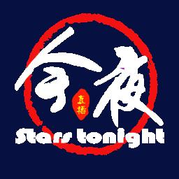 今夜文艺直播宝盒app