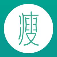 瘦金体app苹果版1.0 ios最新版