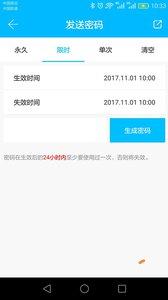 唯品会(中国领先的名牌折扣网)截图
