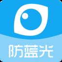 护眼宝防蓝光app