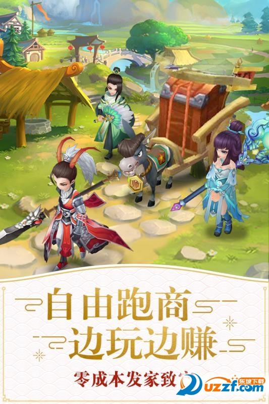仙灵觉醒九游版截图