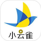 小云雀app贷款苹果版1.0免费版