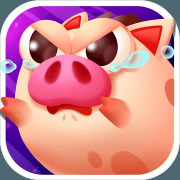 猪神之战手游破解版1.0 安卓修改版