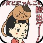 喂猫咪的女孩手游1.0.5 最新qg999钱柜娱乐