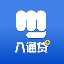 八通贷极速版app1.1.0 安卓官方版