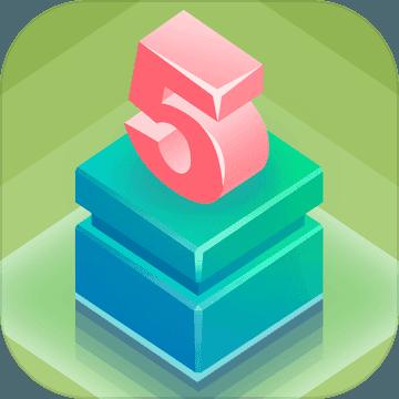 数字跳跃特别版(Math Hopper)1.0 安卓免费版