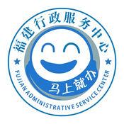 漳州政务服务平台app1.0.4  市民版