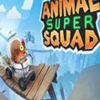 动物超级小队pc版